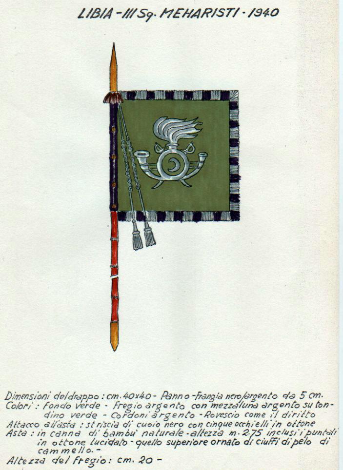 distintivi truppe coloniali italiane